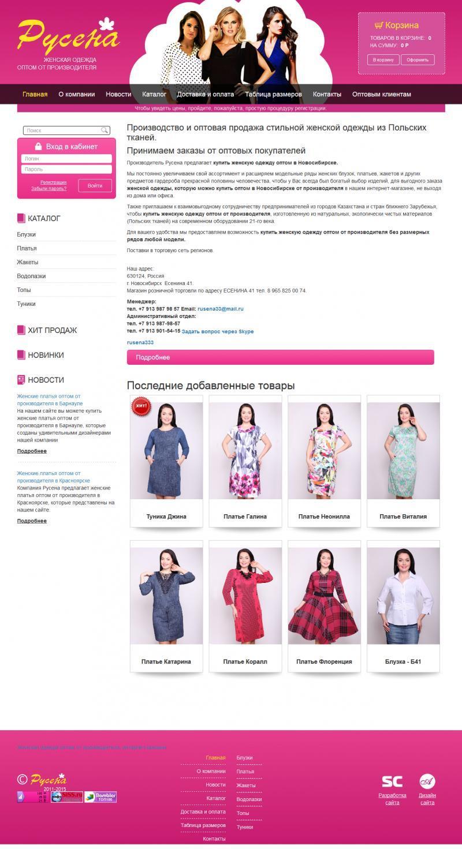 Сайт Для Заказа Одежды Дешево Доставка